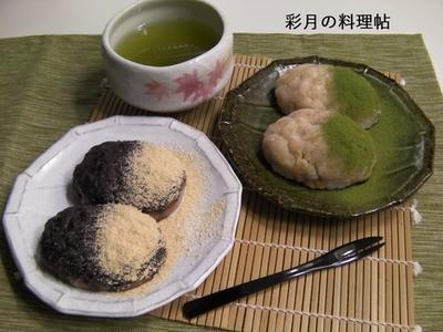 お餅とご飯でクルミ入りおはぎ (手が汚れない作り方)