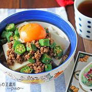 つるりん豆腐とおくらそぼろの簡単10分どんぶり☆