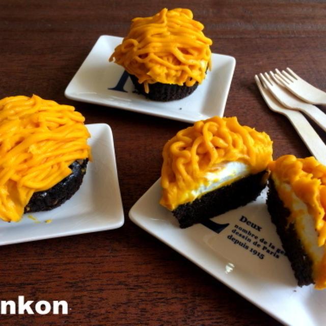 【簡単!!お菓子】ハロウィンに!かぼちゃのモンブラン(cottaさんより)と、前駆陣痛