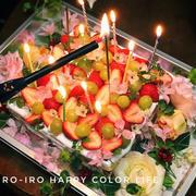 おっきなケーキでサプライズ!!