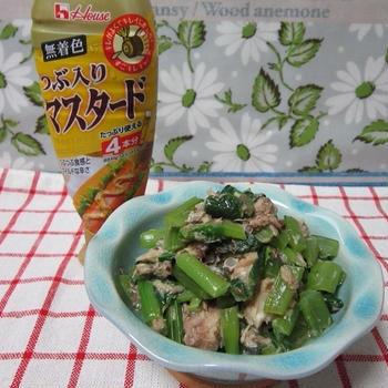 【スパイス大使】小松菜とサバ缶のマスタード和え