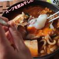 【うどんレシピ】どツボなバウムクーヘンとKALDIリピ品とチゲうどん