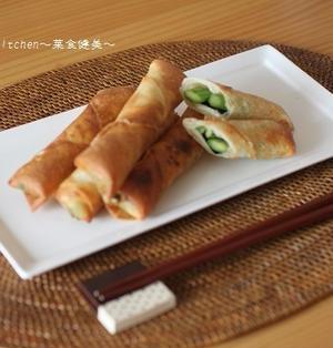 レシピ【アスパラのチーズ海苔春巻き】