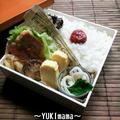 節約簡単はやうま~!鮭あらのスイチリクリームソース(豆乳)~パパのお弁当~ by YUKImamaさん