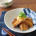 さっぱり簡単和総菜☆焼き穴子とねぎおろしポン酢