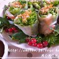 きれいに巻ける☆梅風味きんぴらごぼうで野菜たっぷり生春巻き by MOMONAOさん