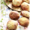 【レシピ】カリカリチーズブレッド2種。と 海のおみやげ。
