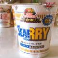 CUP NOODLE50周年合体シリーズ シーフードカレー SEARRY篇