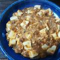 コスパ◎味◎鯖の水煮缶のマーボー豆腐