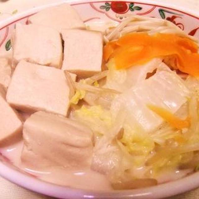 豆乳入り高野豆腐と野菜たっぷりの煮物