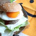 【簡単!】豪快に食べよう!おうちで絶品ハンバーガー