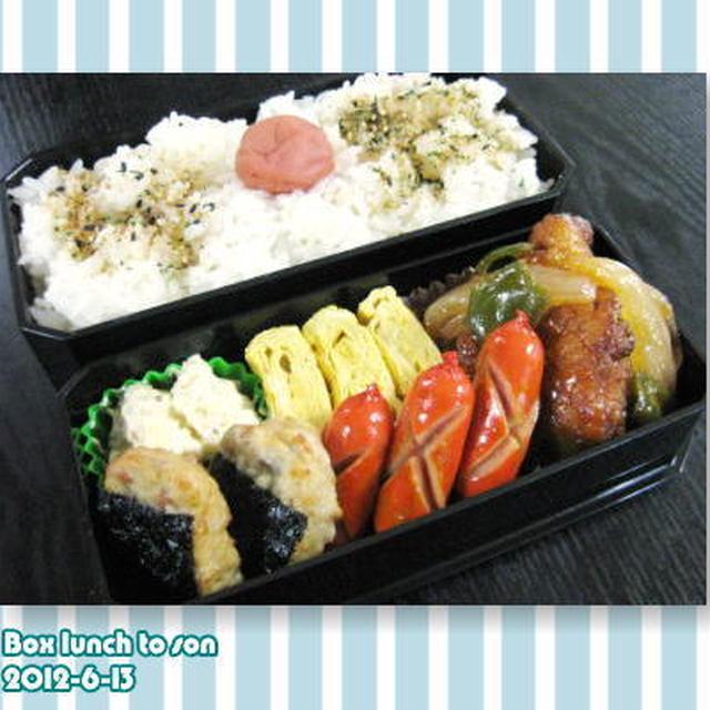 ★6月13日のお弁当 -鶏の甘酢あん-