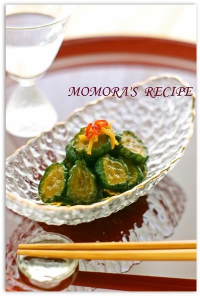 レンジで簡単・節約・作り置き・お弁当に♪ポリポリきゅうりのキューちゃん風お漬物(浅漬け)
