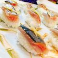 〆秋刀魚♪ by Lau Ainaさん