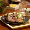 五香風味のポークソテー by filleさん