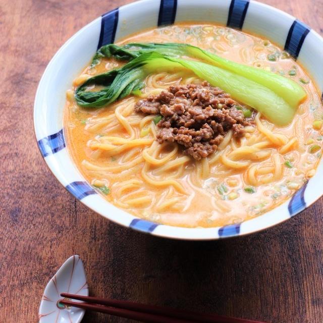 花椒とラー油でダブルの辛さ!ごま味噌担々麺【#担々麺 #花椒】