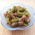 豚肉とゴーヤの甘辛炒め(豚こま肉)