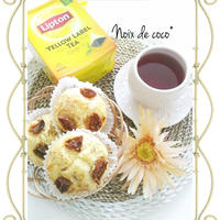リプトンイエローラベルティーバッグ 朝の紅茶&朝食レシピ