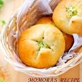 ホットケーキミックスで簡単20分お菓子パン♡ヘルシー卵・オイル不使用♪豆腐チーズパン 春休みにも&ドアの上のニャンコ