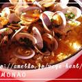 地中海風あさり炊き込みご飯☆サフランライス