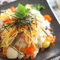 お節料理の残りは最後ちらし寿司に by 小春さん