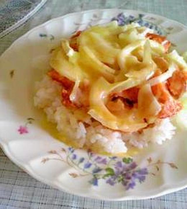 """残った焼鮭deオニオンチーズ""""ライス"""
