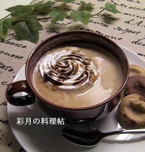 コーヒー・エッグノッグ (ウィンナーコーヒー風)