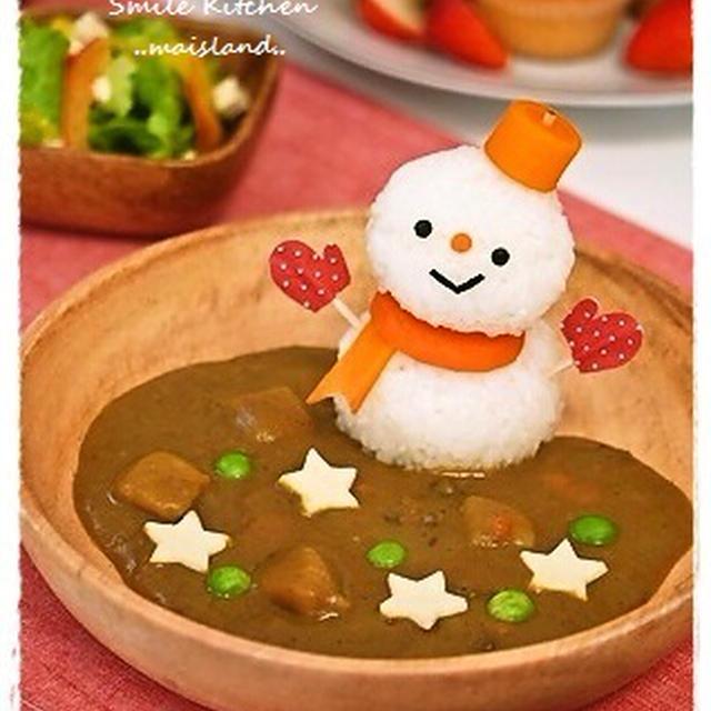 雪だるまちゃんカレー