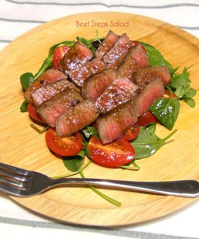 お野菜もいっぱい食べましょう♪牛ステーキのサラダ仕立