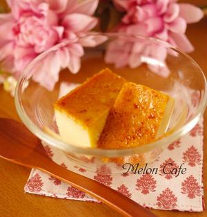 ホットケーキミックスと里芋でつくる、カノムモーケン(ココナッツプリン)☆夏休みのおやつにタイの焼きプリンを簡単手軽に♪