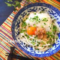意外な組み合わせが美味!簡単ほぼ1分レシピ! めんタマ(明太子とタマネギ)うどん