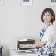 「タイマーをセットしたら、魔法のようにすぐに焼けます」~阪下千恵さんのお気に入り