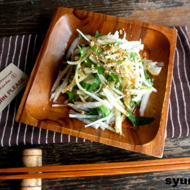 【簡単!!】大葉と大根の中華ゴマサラダ