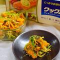 【レンジだけ!】かぼちゃともやしの簡単サラダ by 板ママさん
