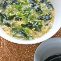 スパイスで減塩&ふんわりやさしく温まる〜ワカメとえのきと卵のおかずスープ。