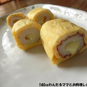 すぐに試せる!いつもの卵焼きにチーズを足したコクうまアイデア!