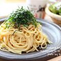 昼カフェ☆和風たらこパスタ(レシピ)まったりな朝