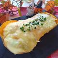 おうちハロウィンに♪おからパウダーでヘルシー!おからパウダーとカルボナーラの素でバターナッツかぼちゃのグラタン