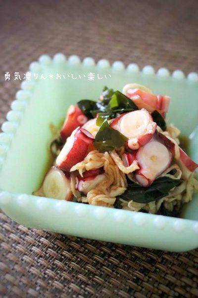 切干大根とタコの粕酢和え【新聞掲載レシピ】