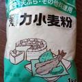 【業務スーパー】薄力小麦粉 天ぷらやお菓子作りに