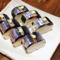 しめ秋刀魚の棒寿司/広島旅行3