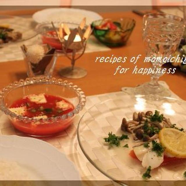 火を使わない夏のおもてなし料理 トマトづくし3品フルコース♪
