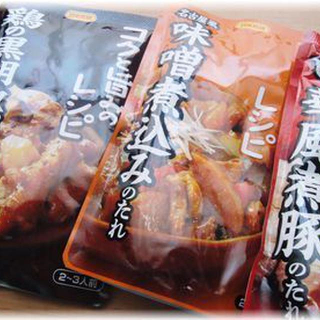 鶏の黒胡椒にんにく煮込み☆コクと旨みのレシピ