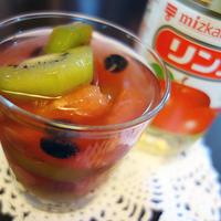 ミツカン リンゴ酢で【フルーツビネガーウォーター】