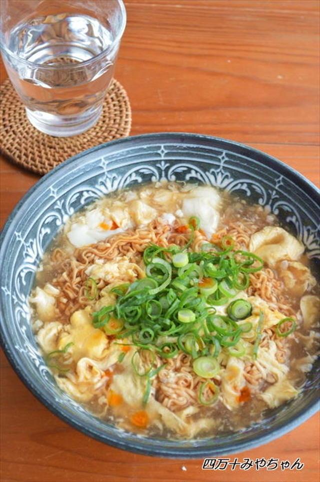3.酸辣湯麺風チキンラーメン