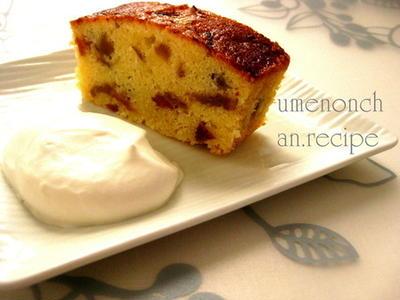 。゜梅シロップの冷凍梅の実を使ったスイーツレシピ。゜●゜。゜梅とレモンのパウンドケーキ。゜。゜●゜