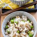 ♡簡単過ぎてごめんなさい!本当に美味しい♡枝豆と塩昆布の混ぜご飯♡レシピあり♡