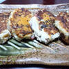 バジルチーズ風味の里芋おやき