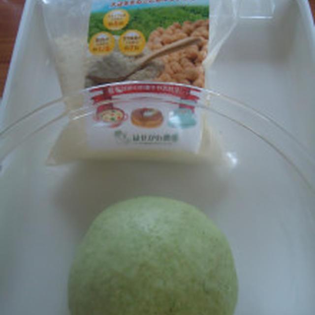 ざくろ自家製天然酵母でパン作り!