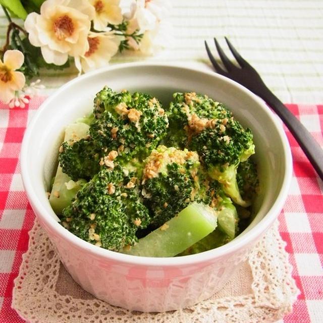 ビタミン補給で風邪予防! 5分で作れる緑黄色野菜おかず3品